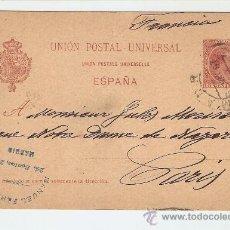 Sellos: 1897 - ALFONSO XIII. TIPO PELÓN. MADRID - PARIS. Lote 27409684