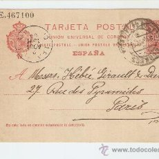 Sellos: 1910 - ALFONSO XIII. TIPO CADETE. MADRID - PARIS. Lote 27409690