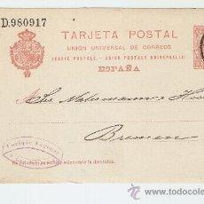 Sellos: 1907 - ALFONSO XIII. TIPO CADETE. LAS PALMAS - ALEMANIA. Lote 27275693