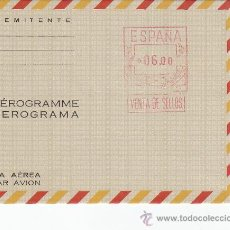 Sellos: AEROGRAMA NUEVO (EDIFIL Nº 77). PRECIO CATALOGO SUPERIOR A 100 EUROS. OCASION. MPM.. Lote 22910381