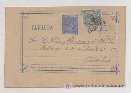 ENTERO POSTAL ALFONSO XII. CIRCULADO EN 1876, CON SELLO DE IMPUESTO DE GUERRA. MATASELLOS TARRAGONA. (Sellos - España - Entero Postales)