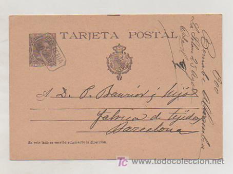ENTERO POSTAL ALFONSO XIII. CIRCULADO EN 1900, CON CARTERÍA DE LA SOLANA (CIUDAD REAL). (Sellos - España - Entero Postales)
