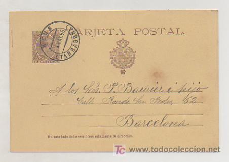 ENTERO POSTAL ALFONSO XIII. CIRCULADO EN 1896. MATASELLOS REUS (TARRAGONA) (Sellos - España - Entero Postales)