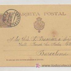 Sellos: ENTERO POSTAL ALFONSO XIII. CIRCULADO EN 1896. MATASELLOS REUS (TARRAGONA). Lote 18459192