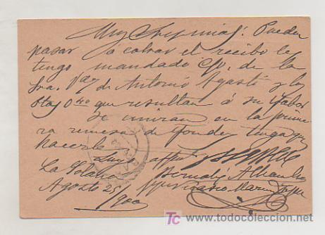 Sellos: ENTERO POSTAL ALFONSO XIII. CIRCULADO EN 1900, CON CARTERÍA DE LA SOLANA (CIUDAD REAL). - Foto 2 - 18454609