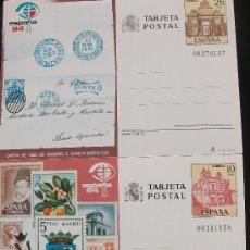 Sellos: ENTEROS POSTALES 1984. Lote 18943150