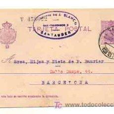 Sellos: ENTERO POSTAL. MATASELLOS SANTANDER. 1928. . Lote 18959958