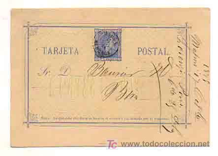 ENTERO POSTAL. CIRCULADO EN 1875 DE MAHÓN (MENORCA) A BARCELONA. MATASELLOS MAHÓN (MENORCA). (Sellos - España - Entero Postales)