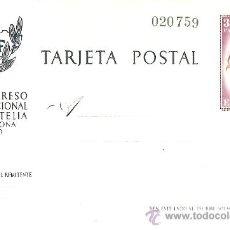 Sellos: ENTERO POSTAL SIN CIRCULAR AÑO 1960 Nº EDIFIL 89 -1ER CONGRESO INTERNACIONAL DE FILATELIA BARCELONA. Lote 26907409