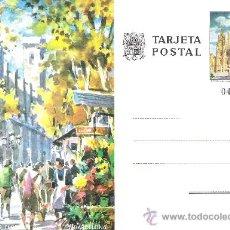Sellos: TARJETA ENTERO POSTAL SIN CIRCULAR - AÑO 1973 - Nº EDIFIL 102 - RAMBLA DE LAS FLORES ( BARCELONA ). Lote 19173734