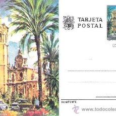 Sellos: TARJETA ENTERO POSTAL SIN CIRCULAR - AÑO 1974 - Nº EDIFIL 105 - PLAZA DE LA REINA ( VALENCIA ). Lote 19173751