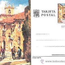 Sellos: TARJETA ENTERO POSTAL SIN CIRCULAR - AÑO 1974 - Nº EDIFIL 106 - CUESTA DE ALDANA ( CACERES ). Lote 19181223