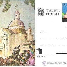 Sellos: TARJETA ENTERO POSTAL SIN CIRCULAR - AÑO 1975 - Nº EDIFIL 107 - ERMITA SAN ANTONIO DE LA FLORIDA . Lote 19181304