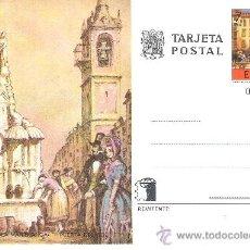 Sellos: TARJETA ENTERO POSTAL SIN CIRCULAR - AÑO 1975 - Nº EDIFIL 109 - FUENTE DE MARIBLANCA -PUERTA DEL SOL. Lote 19181381