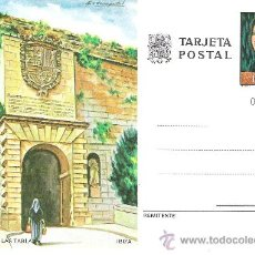 Sellos: TARJETA ENTERO POSTAL SIN CIRCULAR - AÑO 1978 - Nº EDIFIL 117 - PUERTA DE LAS TABLAS ( IBIZA ). Lote 19181647