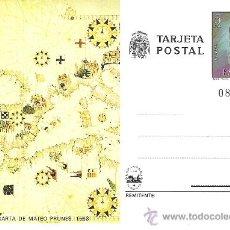 Sellos: TARJETA ENTERO POSTAL SIN CIRCULAR - AÑO 1979 - Nº EDIFIL 121 - CARTA DE MATEO PRUNES 1563. Lote 19181736