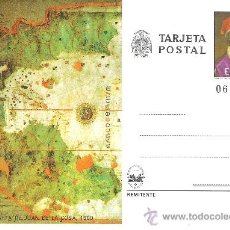 Sellos: TARJETA ENTERO POSTAL SIN CIRCULAR - AÑO 1979 - Nº EDIFIL 122 - CARTA DE JUAN DE LA COSA 1500. Lote 19181753
