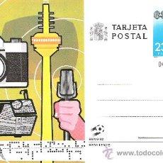 Timbres: TARJETA ENTERO POSTAL SIN CIRCULAR - AÑO 1982 - Nº EDIFIL 131 - MUNDIAL DE ESPAÑA 82. Lote 19190342