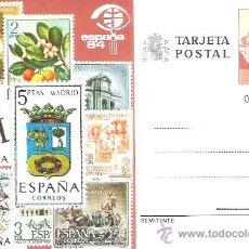 Sellos: TARJETA ENTERO POSTAL SIN CIRCULAR - AÑO 1984 - Nº EDIFIL 135 - EXPOSICION DE FILATELIA ESPAÑA 84. Lote 19190544