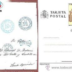 Sellos: TARJETA ENTERO POSTAL SIN CIRCULAR - AÑO 1984 - Nº EDIFIL 136 - EXPOSICION DE FILATELIA ESPAÑA 84. Lote 19190580