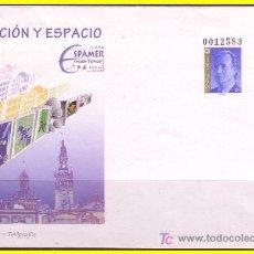 Timbres: 1996 ESPAMER AVIACIÓN Y ESPACIO, EDIFIL Nº 34 (*). Lote 19898390