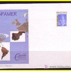 Timbres: 1996 ESPAMER AVIACIÓN Y ESPACIO, EDIFIL Nº 33 (*). Lote 19898993