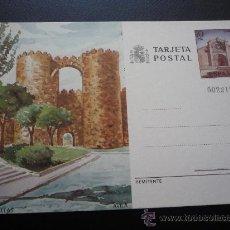 Sellos: TARJETA ENTERO POSTAL,MURALLAS,AVILA.1983.. Lote 20230589