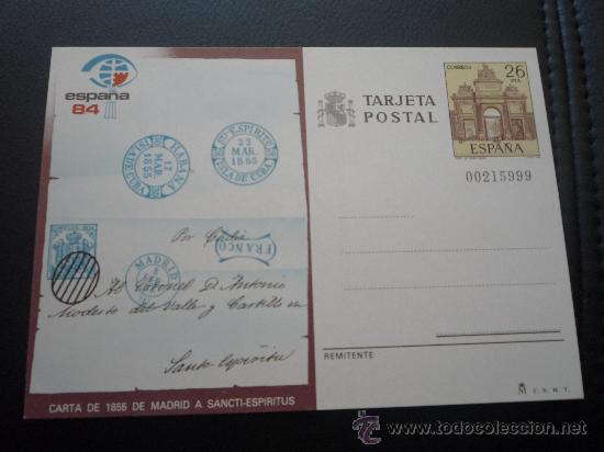 TARJETA ENTERO POSTAL,CARTA DE 1855.1984. (Sellos - España - Entero Postales)
