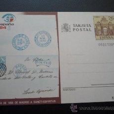 Sellos: TARJETA ENTERO POSTAL,CARTA DE 1855.1984.. Lote 20232129