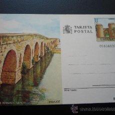 Sellos: TARJETA ENTERO POSTAL,PUENTE ROMANO DE MERIDA,1984.. Lote 20232230