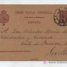 Sellos: ENTERO POSTAL Nº 31. 10 CTS. CARMIN SERIE 7ª. MATASELLO DE MADRID 1999.. Lote 20433757
