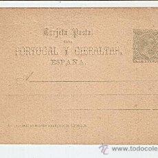 Sellos: 1890 - ALFONSO XIII TIPO PELÓN - TARJETA PARA PORTUGAL Y GIBRALTAR 5 C. VERDE. Lote 26969941