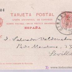 Sellos: ENTERO POSTAL DE UTRERA A SEVILLA. FECHADO EN 1916.. Lote 21194926