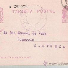 Sellos: ENTERO POSTAL DE BADAJOZ A CASTUERA (15 CTS REPÚBLICA) 30 - MARZO 1932.. Lote 21322637