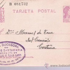 Sellos: TARJETA ENTERO POSTAL. DE MADRID A CASTUERA. (15 CTS, REPÚBLICA) MARZO 1932.. Lote 21341784