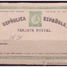 Sellos - ENTERO POSTAL 1873 Matrona, Catálogo Ángel LAIZ nº 2i (*) - 23464745