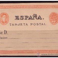 Sellos: ENTERO POSTAL 1875 ALFONSO XII NE, CATÁLOGO ÁNGEL LAIZ Nº NE2 (*). Lote 23465034