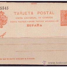 Sellos - ENTERO POSTAL 1910 Alfonso XIII, Catálogo Ángel LAIZ nº 53 (*) - 23465508