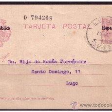 Sellos: ENTERO POSTAL 1931 REPÚBLICA ESPAÑOLA, CATÁLOGO ÁNGEL LAIZ Nº 61 (O). Lote 23466293
