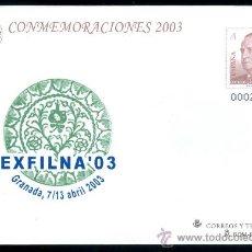 Stamps - 399 Entero Postal Exposición Filatélica Nacional Exfilna 2003 Granada Conmemoracion Correos - 23983432