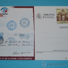 Sellos: ENTERO POSTAL ( EDIFIL 136 ). EXPOSICIÓN MUNDIAL DE FILATELIA ESPAÑA 84. CARTA DE 1855. Lote 24408711