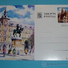 Sellos: ENTERO POSTAL ( EDIFIL 102 ). MADRID. Lote 24409145