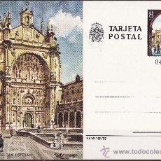 Sellos: TARJETA ENTERO POSTAL 1979 MANFIL 108 CONVENTO SAN ESTEVAN SALAMANCA. Lote 24456745