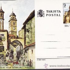 Sellos: TARJETA ENTERO POSTAL 1982 MANFIL 115 SEMANA SANTA EN HELLIN ALBACETE. Lote 24457007