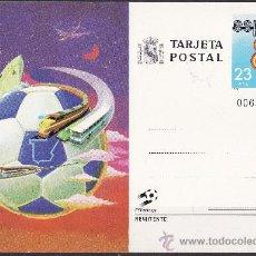 Sellos: TARJETA ENTERO POSTAL 1982 MANFIL 120 COPA MUNDIAL DE FUTBOL ESPAÑA 82 TRANSPORTE. Lote 191632210