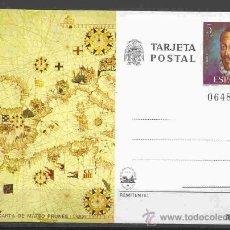 Sellos: TARJETA ENTERO POSTAL (EDIFIL 121) - CARTA DE MATEO PRUNES 1593. Lote 24531369
