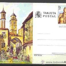 Selos: TARJETA ENTERO POSTAL (EDIFIL 127) - SEMANA SANTA EN HELLIN - ALBACETE. Lote 24531389