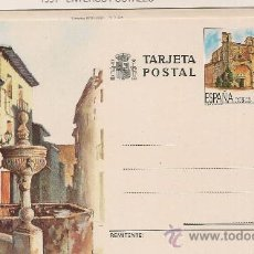 Sellos: ENTERO POSTAL EDIFIL 151 Y 152. Lote 26484964