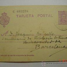 Sellos: ENTERO POSTAL 15 CTMOS ALFONSO XIII TOSSA DE MAR A BARCELONA AÑO 1930 - MIRA MAS EN MI TIENDA. Lote 26494737