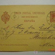 Sellos: ENTERO POSTAL 10 CTMOS ALFONSO XIII SEVILLA A DRESDEN ALEMANIA AÑO 1895. Lote 26494778